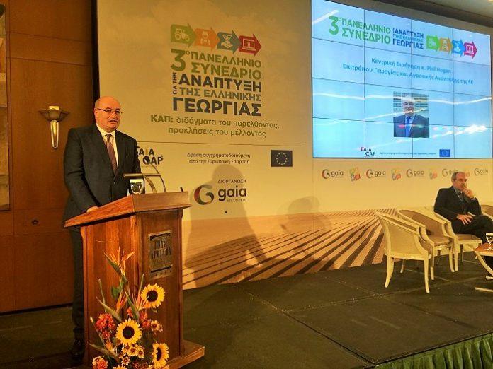 Συνέδριο GAIA επιχειρείν: Η ανάπτυξη της ελληνικής γεωργίας στο μικροσκόπιο