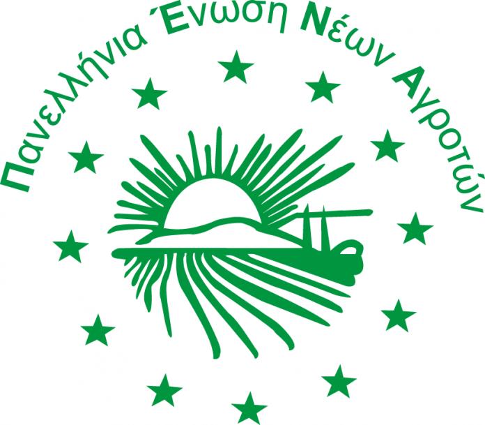 Ελαιοκομίακαιπροβατοτροφία τα κεντρικά θέματα του συνεδρίου των Νέων Αγροτών
