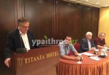 Σύσκεψη της ΣΑΣΟΕΕ στον Βόλο με θέμα τα προβλήματα των συνεταιριστικών οργανώσεων