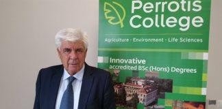 Παρουσίαση Σχολής Μεταπτυχιακών Σπουδών του Perrotis College