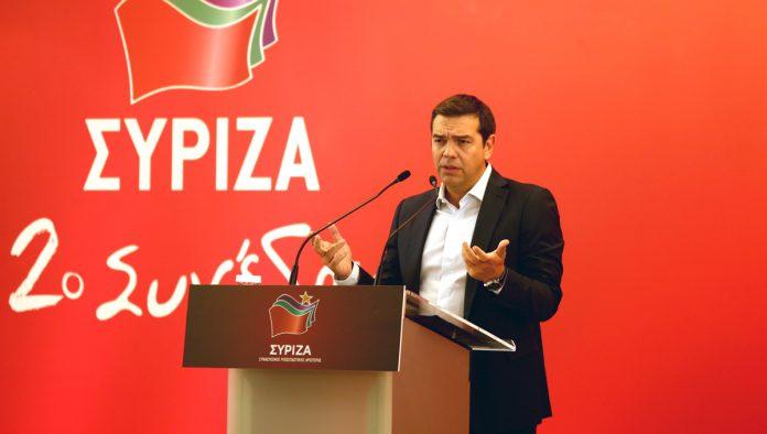 Ξεκινά το 2ο συνέδριο του ΣΥΡΙΖΑ, με εισηγητική ομιλία του Αλ. Τσίπρα