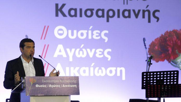 Αλ. Τσίπρας: Η ελληνική δημοκρατία τιμά αυτούς που της έδωσαν υπόσταση