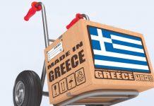 Αύξηση 9,3% κατέγραψαν οι ελληνικές εξαγωγές το Φεβρουάριο 2019, σύμφωνα με τον ΣΕΒΕ