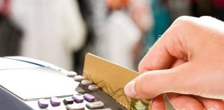 Έξτρα αφορολόγητο για δαπάνες με πλαστικό χρήμα