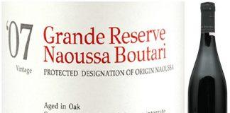 Ένα ελληνικό κρασί ανάμεσα στα καλύτερα του κόσμου