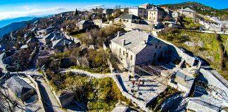 Ελαφότοπος Ζαγορίου: Η Ρόκκα της Λένας ...Και η Λένα της Ρόκκας
