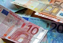 Πληρωμές ύψους 1,6 εκατ. ευρώ πραγματοποίησε ο ΟΠΕΚΕΠΕαπό 7 έως 9/01/2019