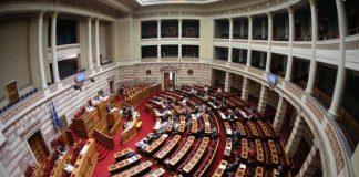 Επιτάχυνση των διαδικασιών για τη λειτουργία επιχείρησης από το σχέδιο νόμου το υπουργείο Οικονομίας