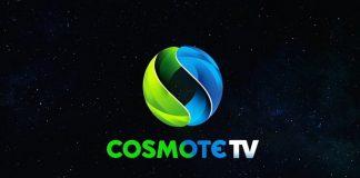Στη Νάουσα ταξιδεύει η Cosmote TV τους τηλεθεατές της