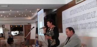 Λύσεις υπέρ της περιαστικής γεωργίας προτάθηκαν στο Συνέδριο του Κτηνοτροφικού Συλλόγου Αττικής