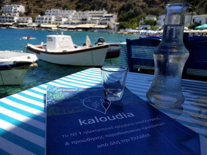Τα «kaloudia» της Ελλάδας σε ψηφιακό χάρτη