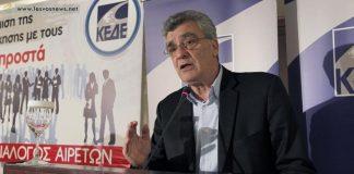 Το «Βραβείο Ελευθερίας-freedom award 2016» παρέλαβε ο Δήμαρχος Λέσβου