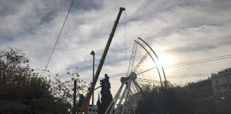 Τι είναι τελικά η κατασκευή στην πλατεία Συντάγματος που παραπέμπει στο London eye;