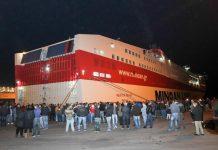 Κατέπλευσε στον Πειραιά πλοίο με αγροτικά προϊόντα. Συνεδριάζει εκ νέου σήμερα η ΠΝΟ
