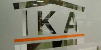 ΙΚΑ: Ποιοι δικαιούνται μειωμένη σύνταξη με αναγνώριση πλασματικών χρόνων