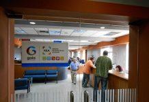 Νέες συνεργασίες με παραγωγικούς φορείς για την GAIA EΠΙΧΕΙΡΕΙΝ