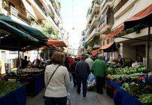 Θεσσαλονίκη: Μέσα στο καλοκαίρι η χάραξη του συνόλου των λαϊκών αγορών στο ΠΣΘ