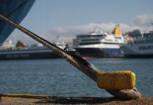 Δεμένα τα πλοία την Πρωτομαγιά - 24ωρη απεργία σε όλες τις κατηγορίες πλοίων, αποφάσισε η ΠΝΟ