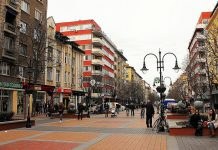 Ποντάρει στην τεχνολογία η Βουλγαρία