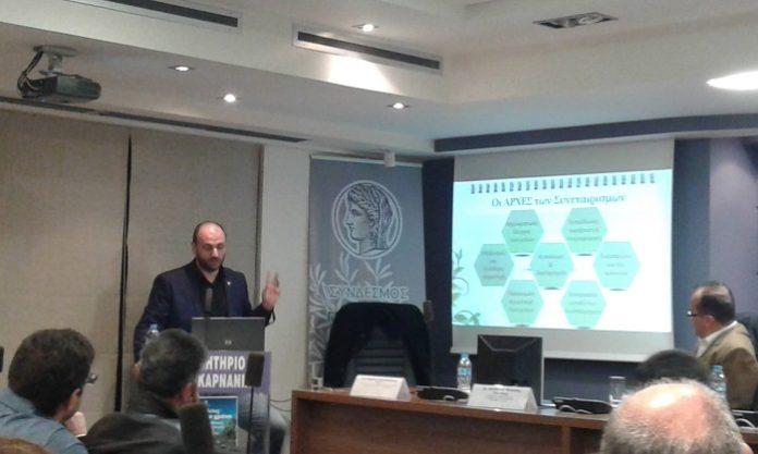 Αγρίνιο: Με επιτυχία ολοκληρώθηκε η Ημερίδα του Συνδέσμου Γεωπόνων Αιτωλίας και Ακαρνανίας