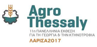 Κατακόρυφη άνοδος συμμετοχών για την έκθεση Agrothessaly