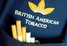 Συνεργασία British American Tobacco Hellas και Nobacco στα ηλεκτρονικά τσιγάρα