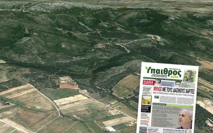 Μύλος με τους δασικούς χάρτες