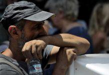 Μετά τις 15 Ιανουαρίου ανοίγει η πλατφόρμα για την υποβολή αιτήσεων για το Κοινωνικό Εισόδημα Αλληλεγγύης