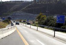 Για τρεις ημέρες αναμένεται να μείνει κλειστό τμήμα της νέας εθνικής οδού Κορίνθου – Πατρών λόγω κατολισθήσεων