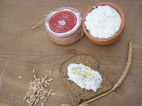 Η Φάρμα Τσέλλου, το παραδοσιακό τυρί Γκερμέζ και η διαδικασία της πιστοποίησης