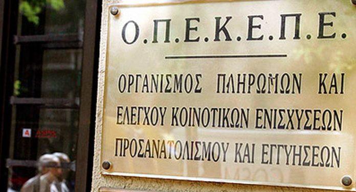 Ενημερωτικές εκδηλώσεις με θέμα: «ΟΣΔΕ 2017 - Σωστή υποβολή της Ενιαίας Αίτησης Ενίσχυσης 2017»