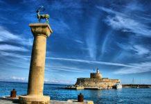 Ρόδος: Βραβεύτηκαν οι «φανατικοί» επισκέπτες του νησιού