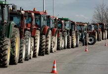 Καρδίτσα: Τρακτέρ από αγροκτηνοτρόφους στον κόμβο του Δέλτα στον Ε65