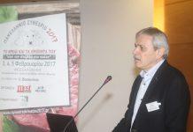 Θεσσαλονίκη: Με επιτυχία ολοκληρώθηκε το Συνέδριο Κρέατος 2017