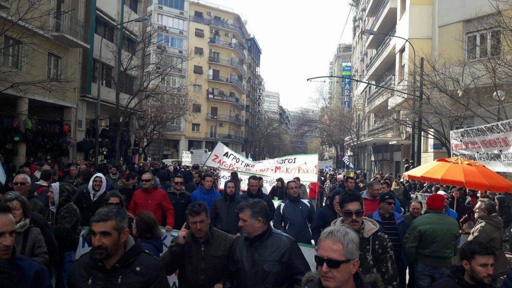 συλλαλητήριο