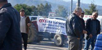 Παρών στο συλλαλητήριο της Τρίτης οι Kρητικοί από το μπλόκο των Πραιτωρίων