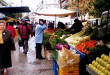 Από αύριο η διάθεση κουπονιών της ΠΚΜ σε 880 πολύτεκνες οικογένειες για δωρεάν αγορές από λαϊκές της Θεσσαλονίκης