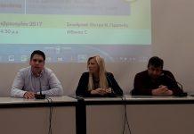 Με επιτυχία διοργανώθηκε η ημερίδα του ΙΓΕ στο πλαίσιο της Zootechnia 2017