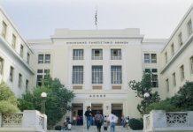 Οικονομικό Πανεπιστήμιο: Εκπαίδευση στους κλάδους της Οινοποιίας, της Ποτοποιίας και της Ζυθοποιίας