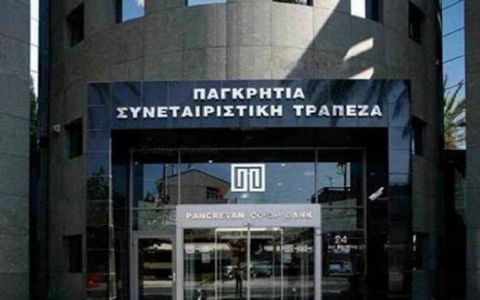 Στο πλευρό των πληγέντων της Αττικής η Παγκρήτια Συνεταιριστική Τράπεζα