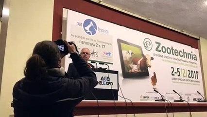 Αυξημένη κατά 10% η επισκεψιμότητα στο πρώτο διήμερο της Zootechnia