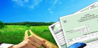 Με απλό ενοικιαστήριο στάβλου ή αγροτεμαχίου η φετινή ενεργοποίηση δικαιωμάτων