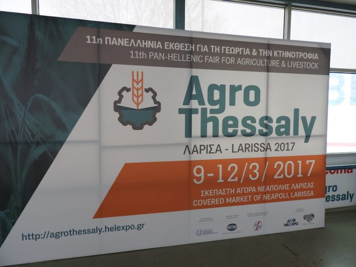 Agrothessaly: Υπερκαλύφθηκε ο στόχος των 20.000 επισκεπτών που έβαζε ο δήμος Λάρισας