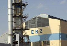 Παραιτήθηκε από τη θέση του διευθύνοντος συμβούλου στην ΕΒΖ ο Π.Καραχάλιος