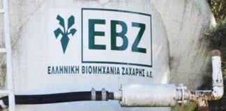 Ματαιώθηκε λόγω έλλειψης απαρτίας η επαναληπτική γενική συνέλευση μετόχων της ΕΒΖ