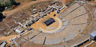 Eκδηλώσεις για τον εορτασμό ένταξης του Αρχαιολογικού Χώρου των Φιλίππων στον Κατάλογο Μνημείων Παγκόσμιας Πολιτιστικής Κληρονομιάς της UNESCO