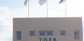 Η λίστα με τα χρέη ΟΕΒ προς τη ΔΕΗ -Ξεπερνούν τα 45 εκατ. ευρώ
