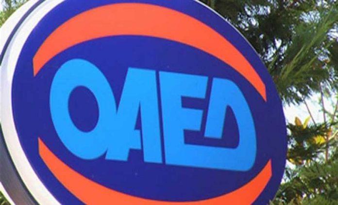 ΟΑΕΔ: Πρόγραμμα επιχορήγησης επιχειρήσεων και εργοδοτών για απασχόληση 10.000 δικαιούχων