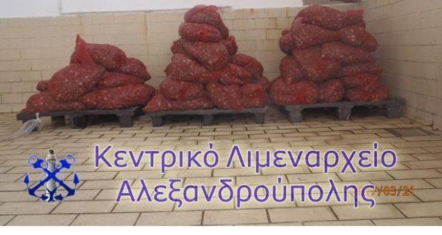 Κατασχέθηκαν 1.151 κιλά όστρακα από το Κεντρικό Λιμεναρχείο Αλεξανδρούπολης
