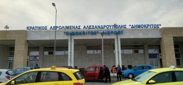 Πρόταση για εμπορικές πτήσεις από τα αεροδρόμια της ΑΜ-Θ κατέθεσε ο Αγροτικός Σύλλογος Νέστου